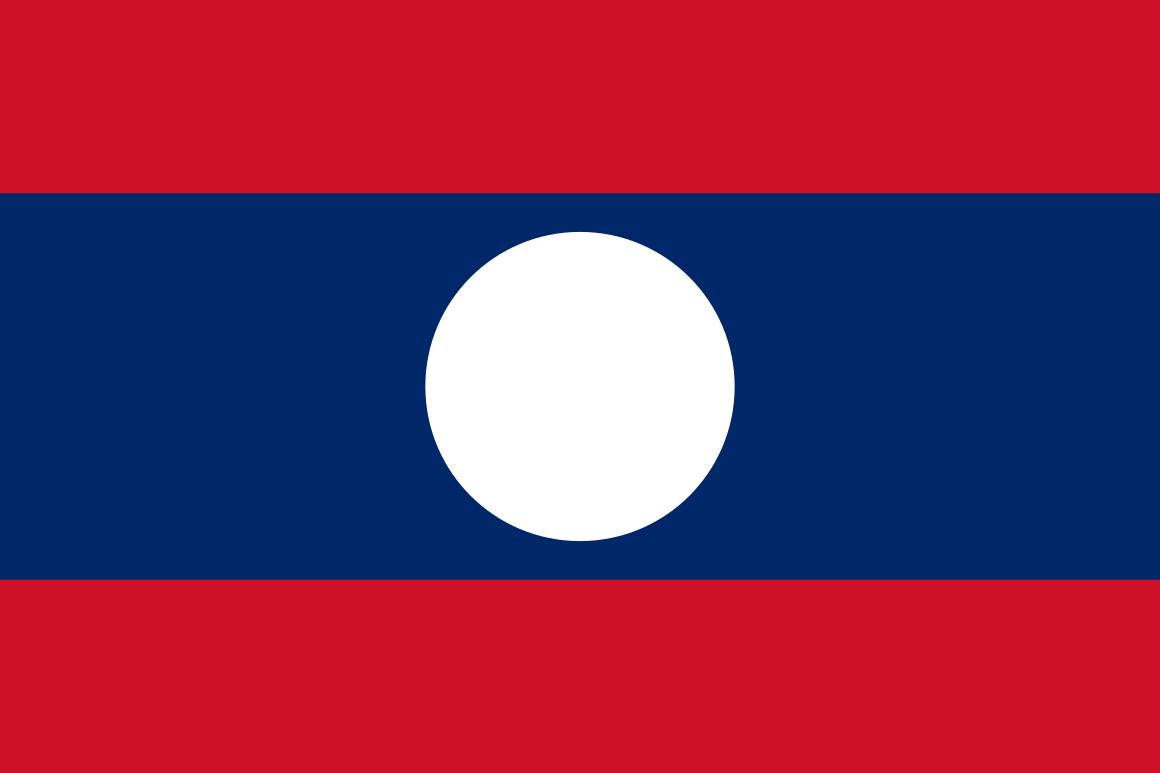 laos drapeau