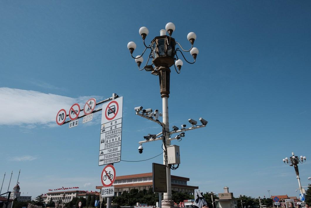 caméra de surveillance chine dans la ville de pékin