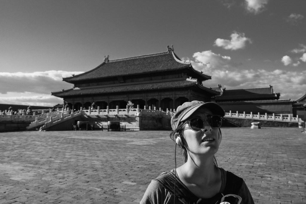 audio guide beijing cité interdite