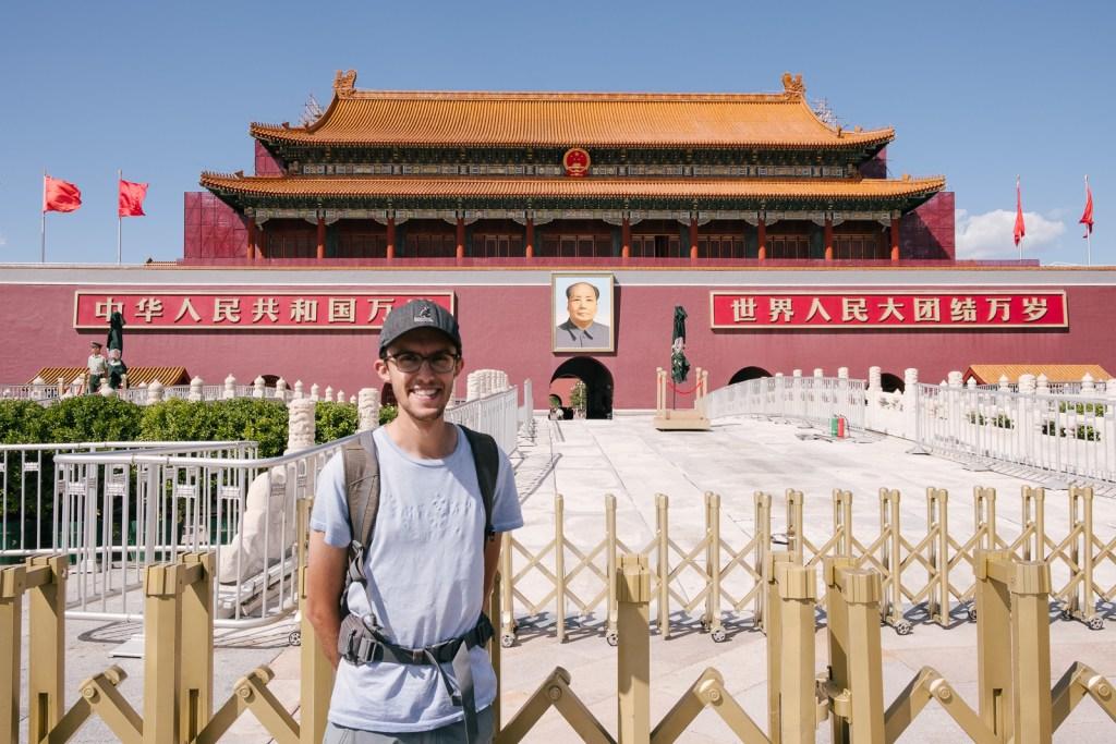 face a la cité interdite pékin capitale chine