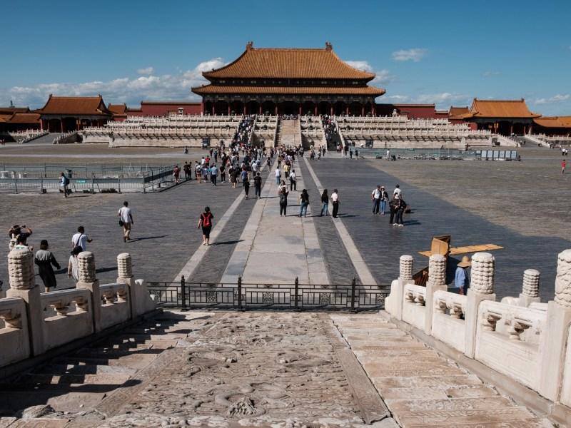 cité interdite unesco pékin beijing capitale