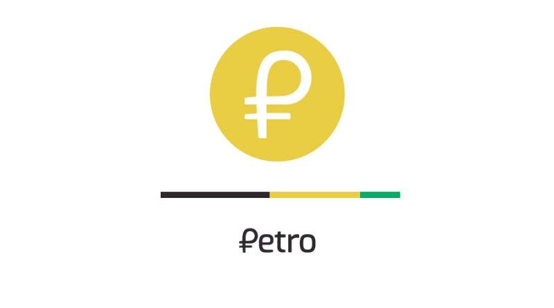 Pasos para Iniciarse en el Petro y todo lo relacionado a esta Criptomoneda