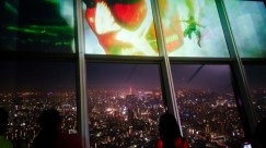 Anime played at the Sky Tree 2