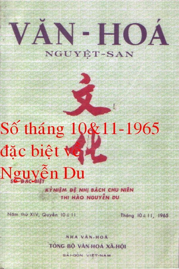 VHNS-1965-10