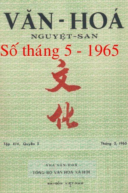 VHNS- 1965-5