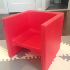 Special Needs Chairs Cheap Chair Cover Rentals The Cube Your Toddlers New Favorite