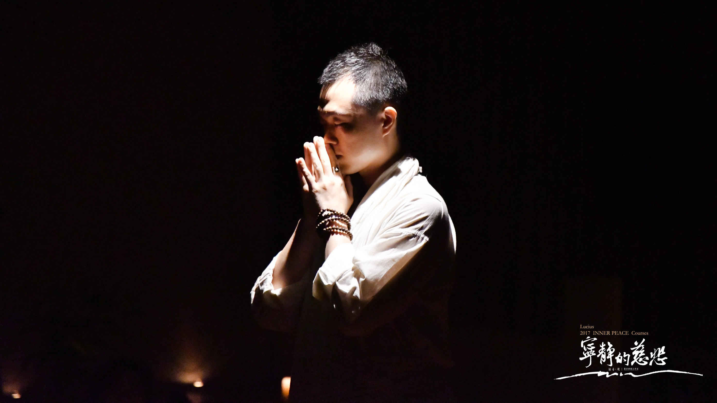 2017 Lucius【寧靜的慈悲】 80小時頌缽療癒師資 – 進階五日,精彩紀錄   謐音.境 Tranquil Sound Space