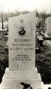 trans-history_interviews_detinko_DETINKO013
