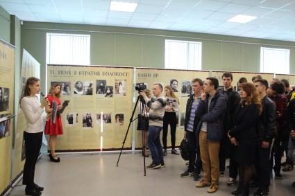 National Technical University, Poltava