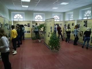 Technical College No.26, Kremenchuk