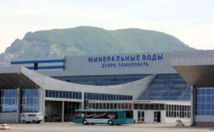 в аэропорту с самолета 300x186 - Фиксированные тарифы на трансфер из Аэропорта Минеральных Вод