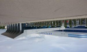 Aeroport Mineralnye Vody e1484863041892 300x180 - Трансфер по восхитительным местам Кабардино-Балкарии