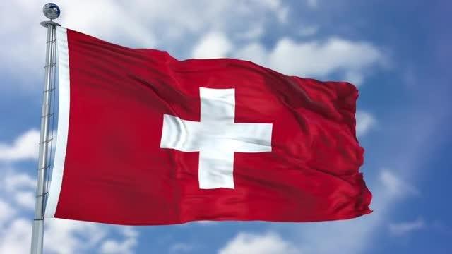 Switzerland, Pakistan new tax treaty effective from January 2019