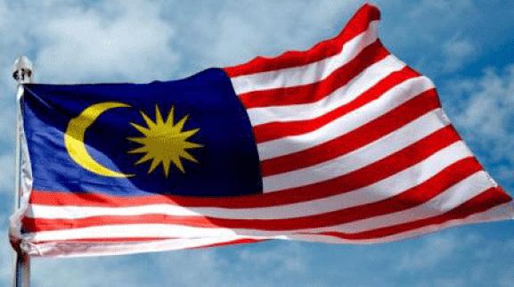 Malaysia gazette transfer pricing measures