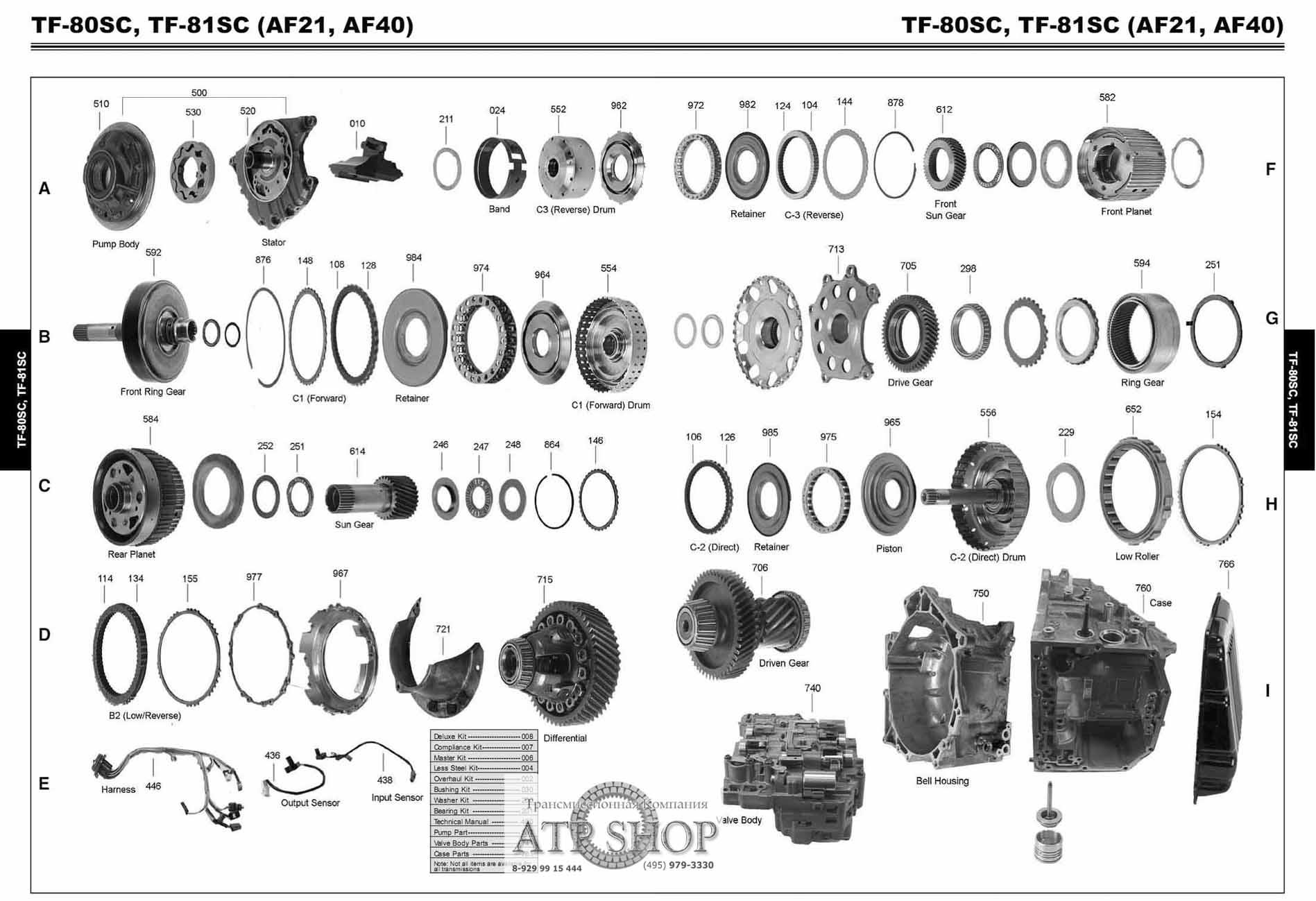 09g Transmission Valve Body | Wiring Diagram Database