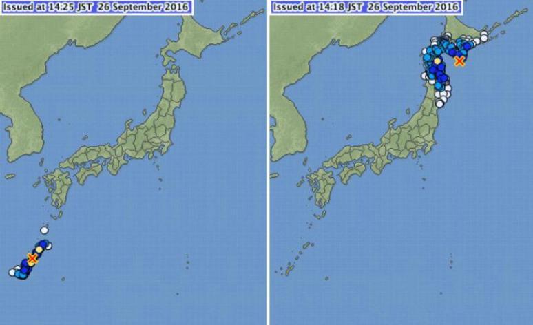 dois-terremotos-atingem-sul-e-norte-do-japao-foto-reproducao-jma-900x550