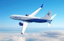 Blue Air anunţă noua rută Cluj-Napoca-Tel Aviv