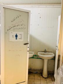 Flyktningleiren Moria på Lesbos. Foto: Marco Nardelli