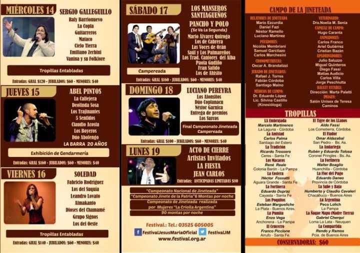 programacion-festival-doma-folklore-jesus-maria-2015-2