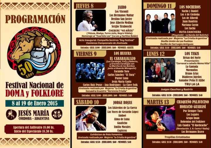 programacion-festival-doma-folklore-jesus-maria-2015