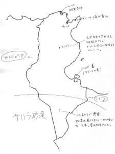 vol1_miura_map
