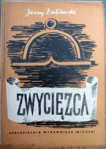 'The Conqueror' by Jerzy Zulawski, 1946 edition, with cover art by Marek Zulawski