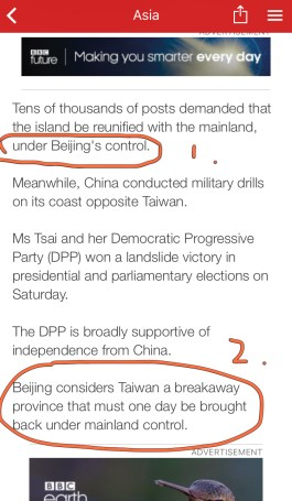 Misleading news stories about Taiwan Issue
