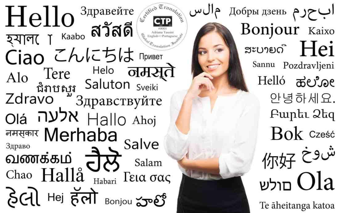 Translator stamp