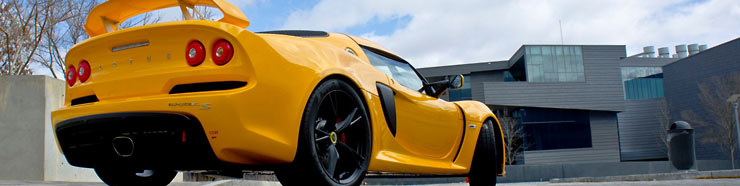 Lotus Exige S Track Edition - Banner