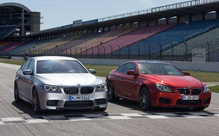 BMW-Compeition-Package-M5-M6_G0