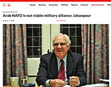 An Arab NATO is not a viable alliance