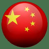 Traductor Jurado Chino