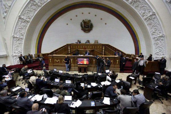 Parlamento discute acuerdo en defensa del derecho al acceso a la información