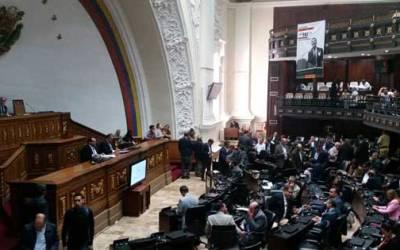 Parlamento rechazó nuevo decreto de estado de emergencia económica