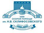 Центр трансплантации печени НИИ СП имени Н.В. Склифосовского