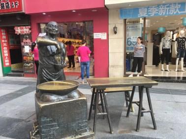 Pedestrianized shopping area in Wuhan