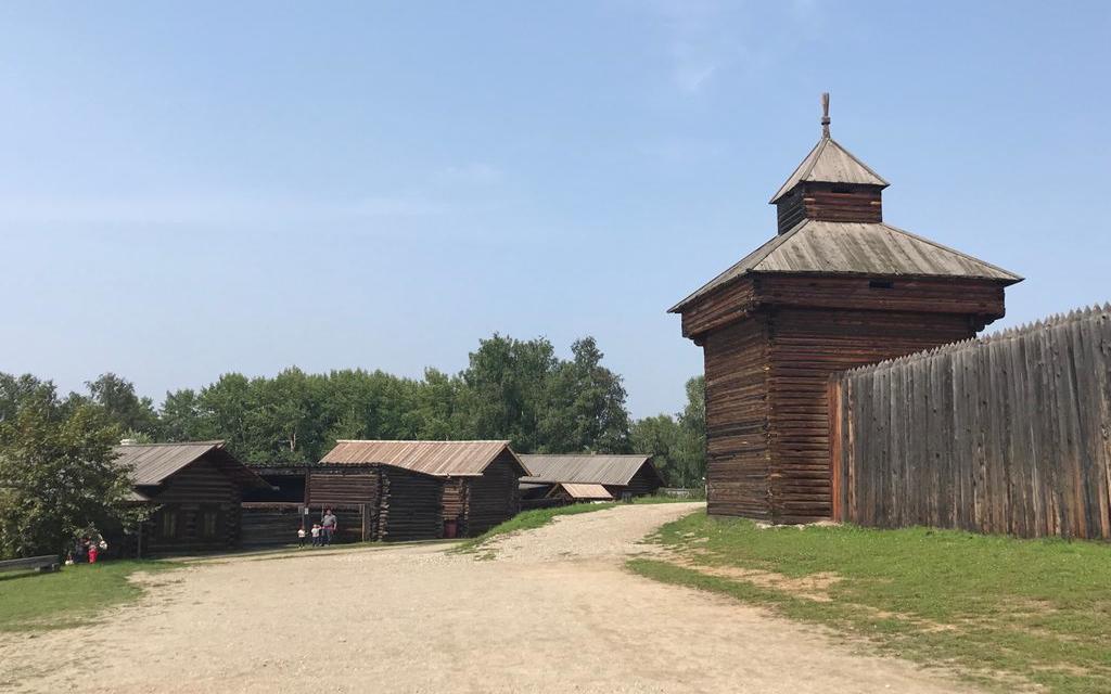 Freilichtmuseum Taltsy