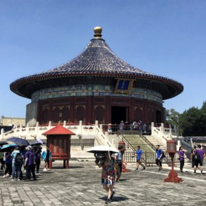 Gruppenreise nach Peking
