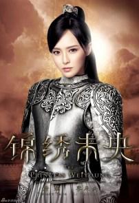 Tiffany Tang as Li Wei Yang