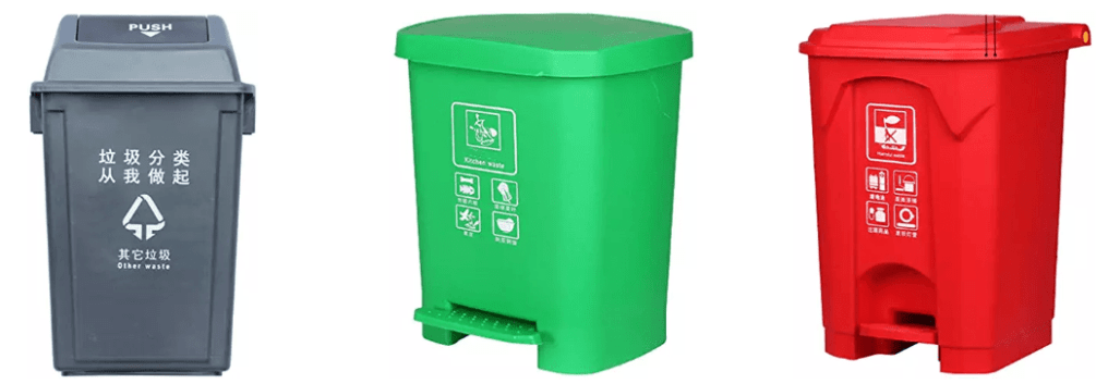 Color Waste Bin