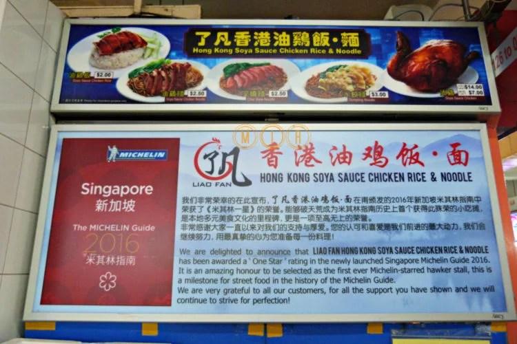 Michelin Singapur