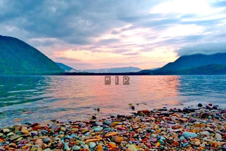 Lago McDonald