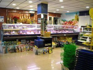 Supermercado La Manga