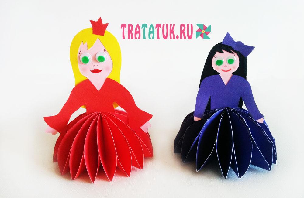 Кукла из цветной бумаги и картона