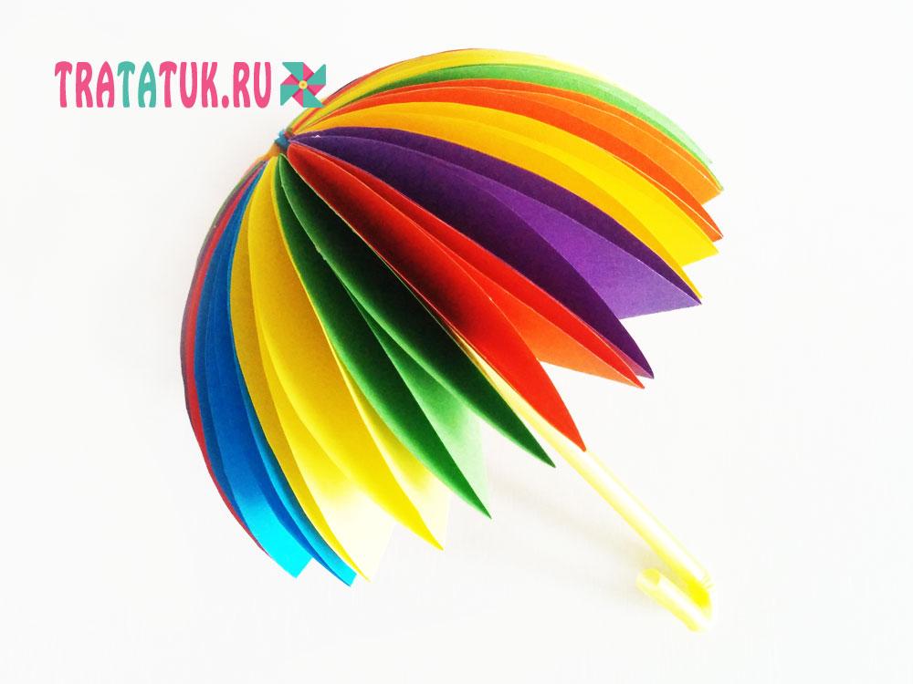 چتر کاغذ فله