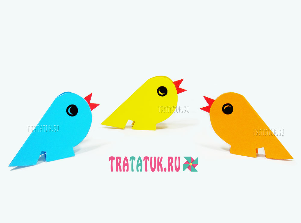 Uccello di cartone