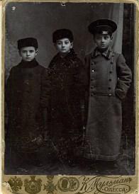 Илья, Виктор (Авигдор) и Леонид (Лазарь, папа) Трауберги. Одесса, 1912