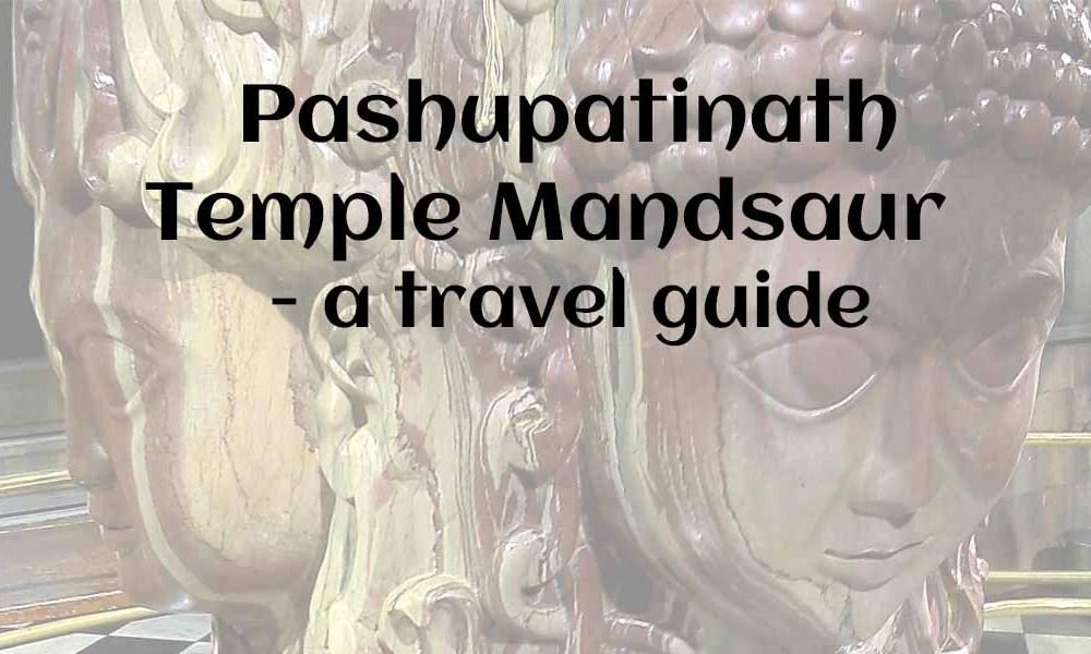 Pashupatinath Temple Mandsaur