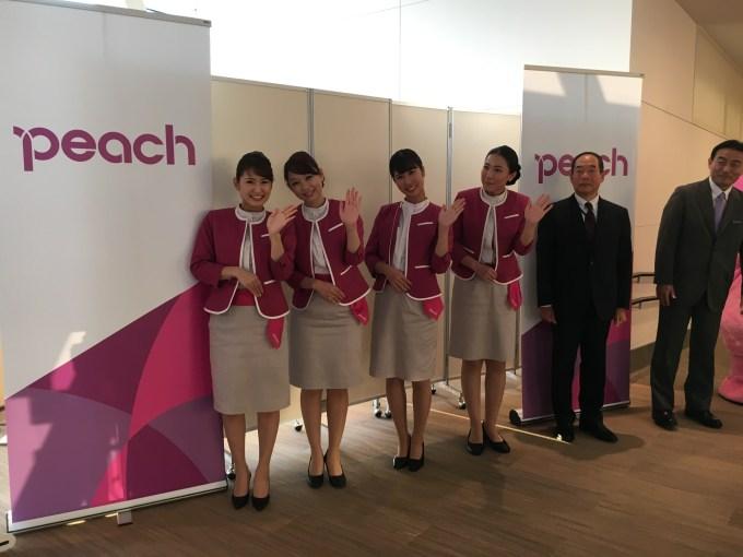 Peach-CTS-TPE12