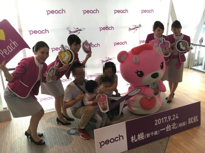 Peach-CTS-TPE11